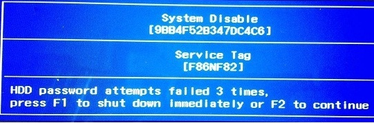 remove dell hdd password